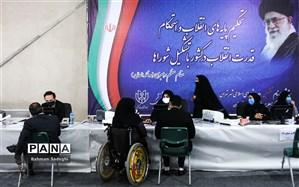 ۲ هزارو ۲۵۴ نفر در روز نخست برای انتخابات شوراها ثبت نام کردند