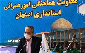 هیچ شهرستانی در وضعیت قرمز و نارنجی کرونایی در استان اصفهان وجود ندارد