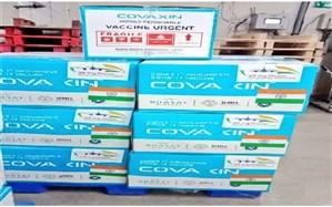 نخستین محموله واکسن هندی امشب وارد تهران میشود