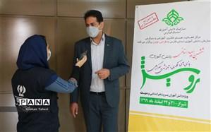 آغاز برگزاری نخستین المپیاد  آنلاین استانی رویش  برای اولین بار در فارس