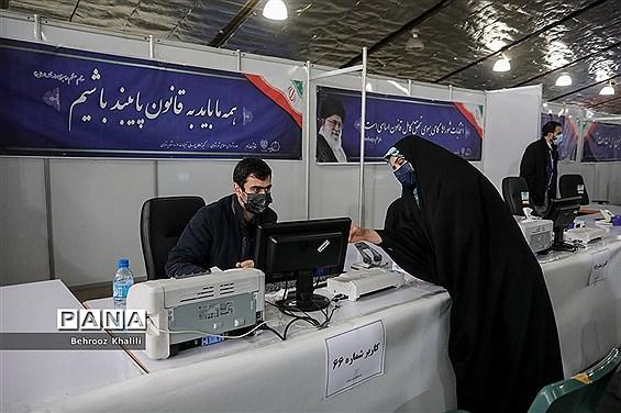 دومین روز از ثبتنام از داوطلبان شوراهای اسلامی شهرها