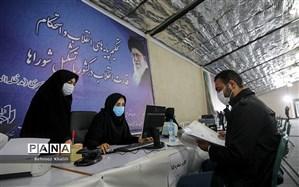 نتایج بررسی صلاحیت داوطبان انتخابات شوراها نیمه اردیبهشت اعلام میشود
