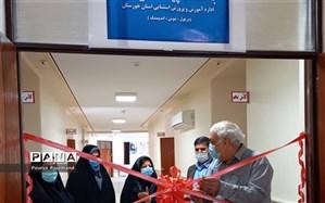 افتتاح باشگاه پیشکسوتان آموزش و پرورش استثنایی شهرهای شمال خوزستان در دزفول
