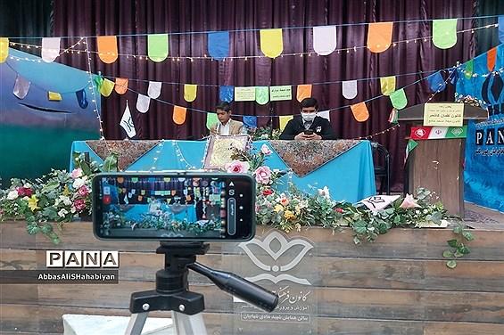 جشن عید مبعث از فضای شاد کانون لقمان کاشمر
