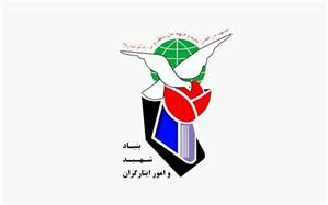 پیام معاون پرورشی و فرهنگی اداره کل آموزش و پرورش خوزستان بمناسبت سالروز گرامیداشت شهدا