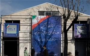 ۲۵ هزار و ۵۸۵ نفر در انتخابات شوراهای شهر ثبت نام کردند