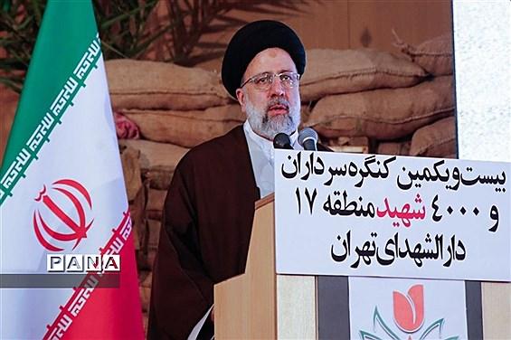 مراسم اختتامیه کنگره سرداران و 4000 شهید منطقه 17 تهران، در دارالشهدای منطقه ۱۷