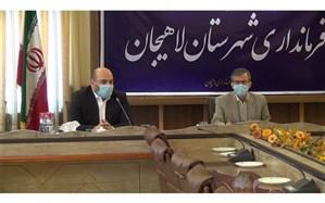 ایجاد ۵ موزه تخصصی در لاهیجان