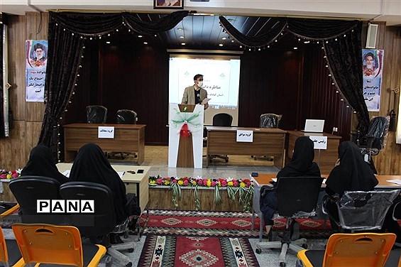 مرحله نهایی مسابقات ملی مناظره دانش آموزی دختران  استان کهگیلویه وبویراحمد