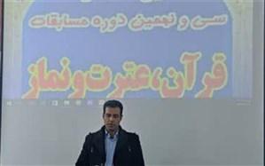اختتامیه سی و نهمین دوره مسابقات مرحله منطقه ای قرآن، نماز و عترت در ناحیه دوشهر ری