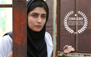 جشنواره اسکاری میزبان «زنگ تفریح» ایرانی