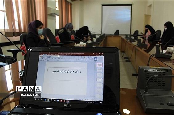دوره آموزشی خبرگزاری پانا در محمودآباد