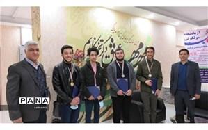 آیین تجلیل از مدالآوران المپیادهای علمی و برگزیدگان جشنواره جوان خوارزمی دانشآموزی منطقه 4