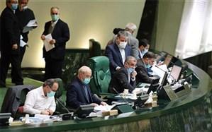 اصلاح و تصویب لایحه شوراهای حل اختلاف در مجلس