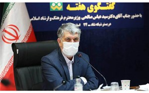 ضرورت بهرهگیری از ظرفیتهای وزارت فرهنگ و ارشاد اسلامی در نظام آموزش و پرورش