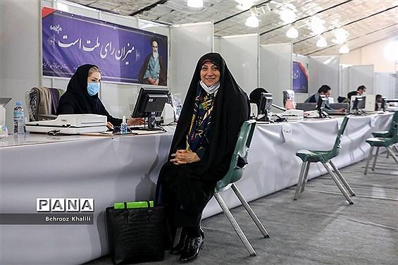 ثبتنام داوطلبان شوراهای اسلامی شهرها