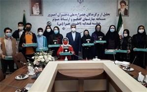 تجلیل از برگزیدگان جشنواره ملی دختران امروز و مسابقه استانی تقویت مهارت گفتگو