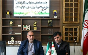 جلسه هماهنگی مسئولین سازمان دانش آموزی آذربایجان غربی  برگزار شد