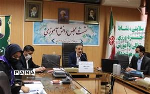 برگزاری نشست مجلس دانش آموزی ناحیه 2استان اصفهان