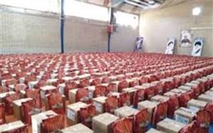 تهیه و توزیع بستههای معیشتی و کمک مومنانه در دماوند