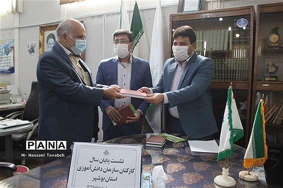 نشست پایان سال کارکنان سازمان دانشآموزی استان بوشهر