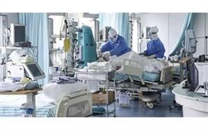 ۷۲ بیمار مبتلا به کرونا طی شبانه روز گذشته در بیمارستانهای گیلان بستری شدند