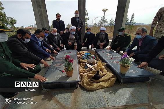 برگزاری یادواره شهدای دانشآموز و فرهنگی در اردستان