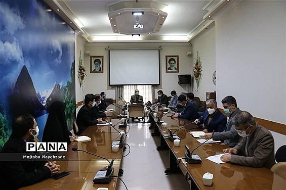 جلسه کمیته فرهنگی شورای آموزش و پرورش خراسان رضوی