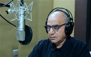نسخه ویژه نابینایان فیلم سینمایی هامون، با صدای پرویز پرستویی