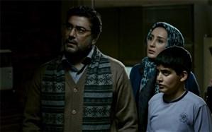 عیدانه فیلمهای سینمایی شبکه دو سیما در نوروز 1400
