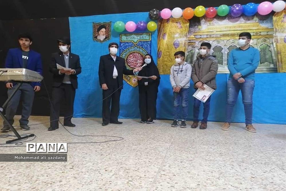 مراسم تقدیر از منتخبین مسابقات رویش در آباده