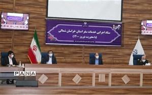 مجوز سفر نوروزی به خراسان شمالی با رعایت پروتکل های بهداشتی صادر شد
