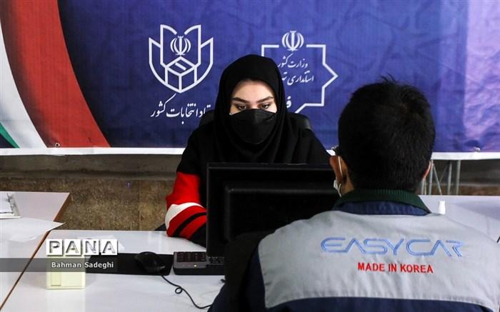 ۲ هزار و 199 داوطلب انتخابات شوراهای اسلامی شهر در مازندران ثبتنام کردند