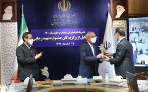 آموزش و پرورش استان کردستان عنوان برگزیده کشوری جشنواره شهید رجایی را کسب کرد