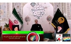 برگزاری همایش بینالمللی مجازی بمناسبت میلاد حضرت امام حسین علیه السلام