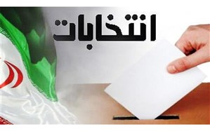 ثبت نام 85  داوطلب در ششمین دوره انتخابات شورای اسلامی شهر  کوت عبدالله