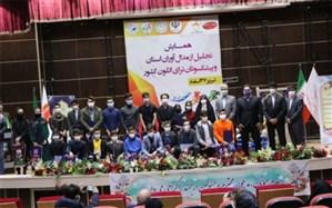 از مدال آوران و پیشکسوتان ورزش های سه گانه استان تجلیل شد