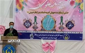 اهدای جهیزیه و لوازم ضروری زندگی به مددجویان و خانوارهای متاثر از آبگرفتگی شهر بندر امام  خمینی (ره)
