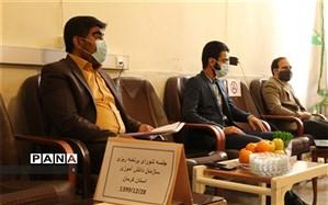 جلسه شورای برنامه ریزی سازمان دانش آموزی