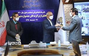 کسب عنوان بیشترین رشد امتیاز در ارزیابی عملکرد جشنواره شهید رجایی