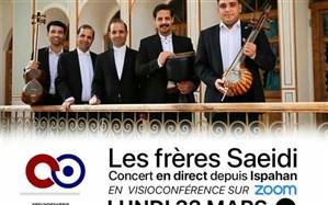 اجرای دوقلوهای ایرانی آواز در فستیوال استراسبورگ فرانسه