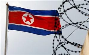 آمریکا شلیک موشکهای کره شمالی را محکوم کرد