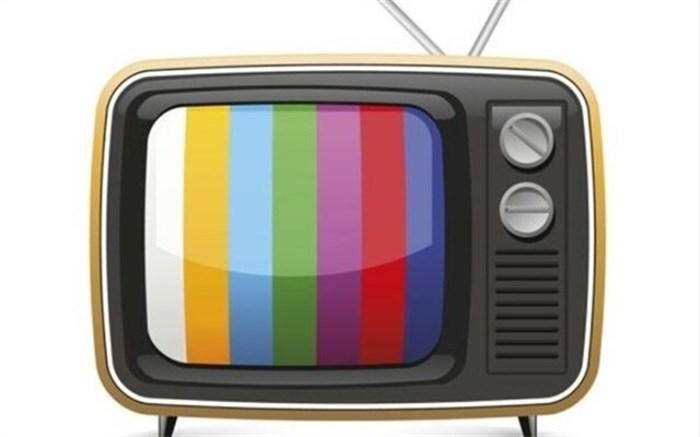 یک نامۀ قدیمی خیلی محرمانه درباره تلویزیون
