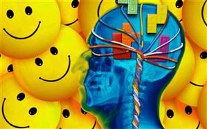 در آغوش کشیدن خوشبختی با  روانشناسی مثبتنگر