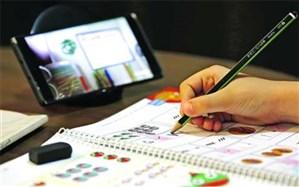 استفاده از تجربیات یک سال گذشته تحصیل دانشآموزان درفضای مجازی