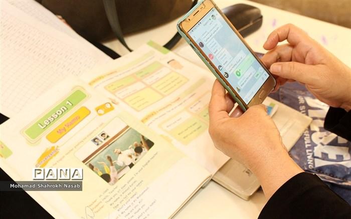 آموزش مجازی در روزهای کرونایی اهواز