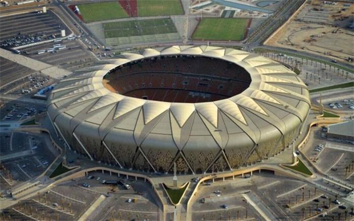 ورزشگاه ملک عبدالله