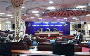 دغدغههای فرمانداران شهرستانهای جنوب غرب استان تهران