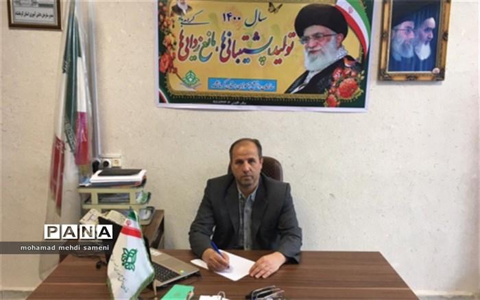 پیام تبریک رئیس سازمان دانش آموزی استان کرمانشاه به مناسبت سالروز حماسه ۱۲ فروردین ،روز جمهوری اسلامی