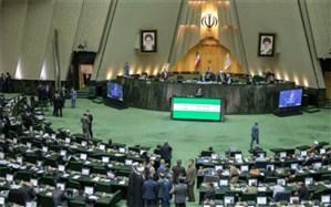 چرا جلسه امروز کمیسیون اقتصادی مجلس لغو شد؟